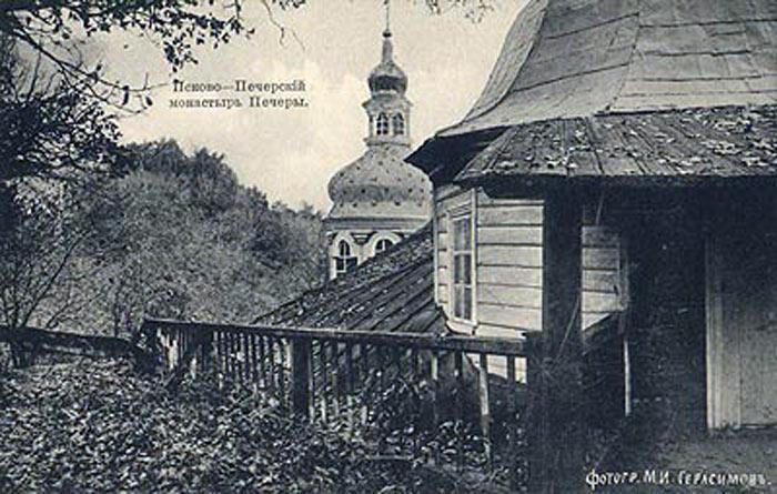 Старые фотографии города печоры псковской области