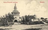 Печоры. Петровская башня