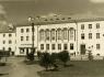 Eesti pank (ныне здание администрации Печорского района)