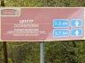 Въездной знак в Псково-Печерский монастырь