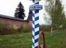 Верстовой столб в Печорах