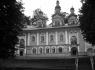 Псково-Печерский монастырь. Успенский собор