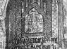 Псково-Печерский монастырь. Керамида, 1569 г.