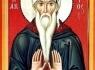 Зинон (Теодор). Преподобный Исаак Сирин