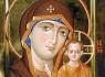 Иконопись архимандрита Зинона (Теодора)