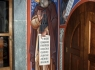 Зинон (Теодор). Фрески монастыря Симона Петра на Афоне