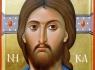 Зинон (Теодор). Христос-спаситель
