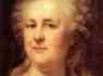 И.Лампи. Портрет Екатерины II. 1793 г.