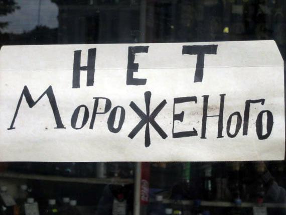 Печоры. Псковская область