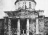 Псково-Печерский монастырь. Михайловский собор. 1944 г.