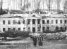 Псково-Печерский монастырь. Братский корпус. 1945 г.