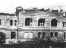 Псково-Печерский монастырь. Трапезная. 1944 г.