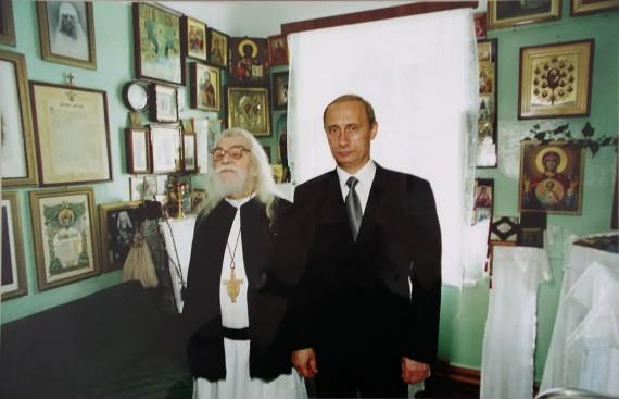 В.Путин и о. Иоанн (Крестьянкин)