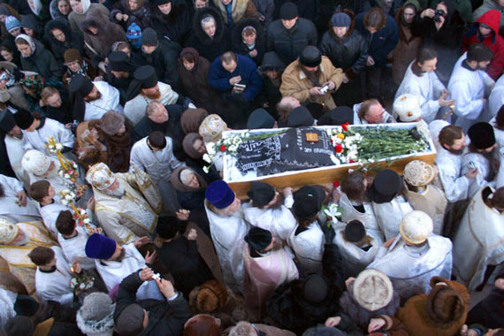 иоанн крестьянкин фото с похорон вариантов комфортного отдыха