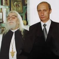 Редкое фото: В.Путин и о. Иоанн (Крестьянкин)
