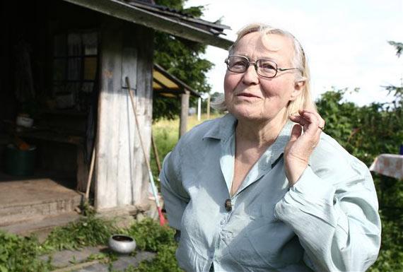 Татьяна Николаевна Огарева