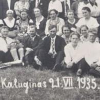 Фото сето из частного альбома (1920-30 гг.)