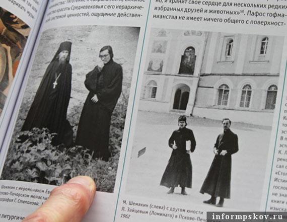 Петербургский метафизик