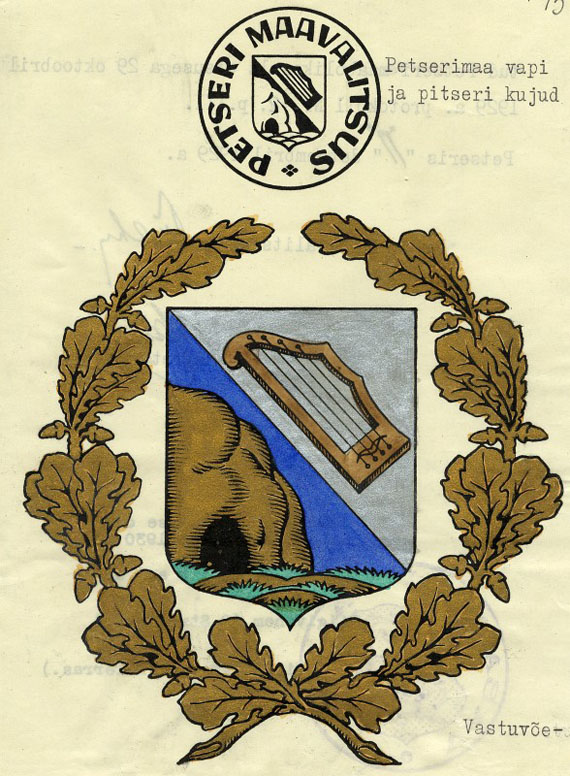 герб печоры
