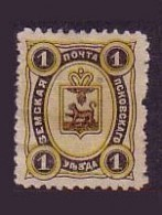 Печоры на конвертах и почтовых марках
