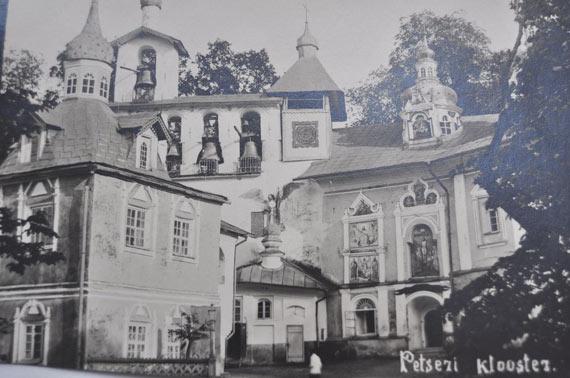 Псково-Печерский монастырь (ретро)