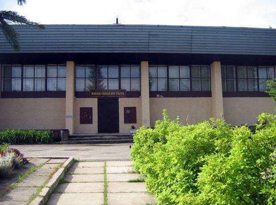 Печорский Районный центр культуры