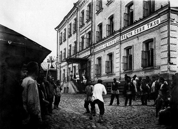 Нижний Новгород .Кулачный бой перед ночлежным домом Н. А. Бугрова