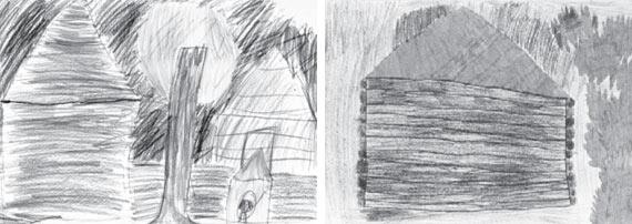 Дети рисуют сето