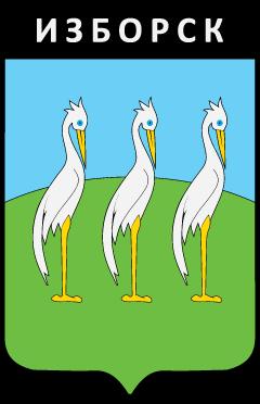 Герб Изборска