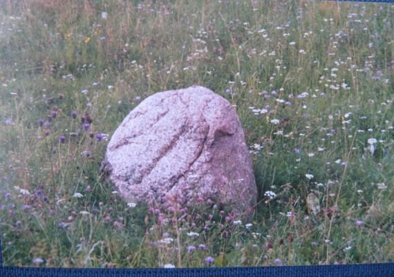 Культовые камни
