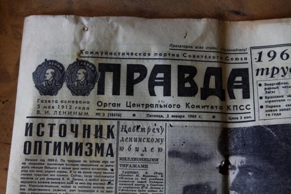 Мертвая Псковщина (24)
