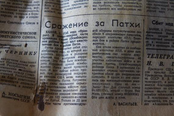 Мертвая Псковщина (21)