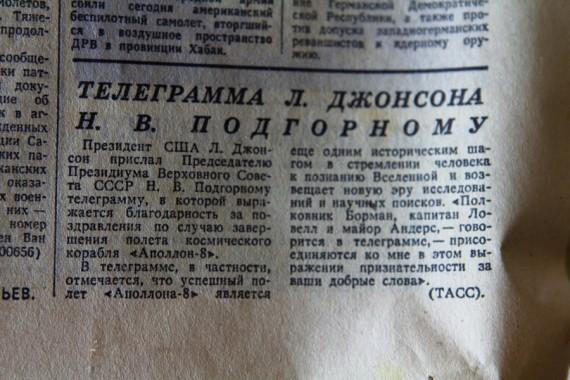 Мертвая Псковщина (6)