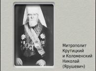 Иоанн Крестьянкин: фото