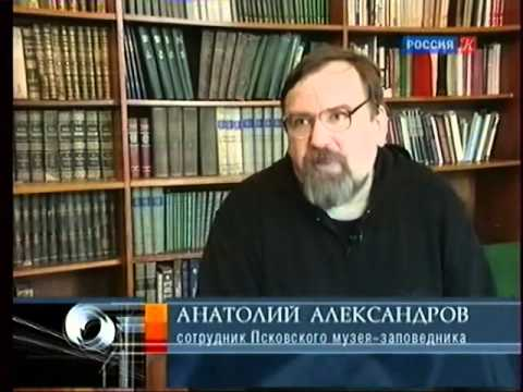 130 лет Псковскому археологическому обществу