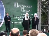 Патриарх Кирилл во Пскове
