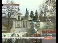 Псково-Печерский монастырь (годы войны)