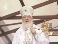 Слово Патриарха Кирилла