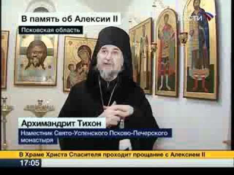 Траурный перезвон по Патриарху Алексию II