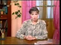Рассказы о Святых Псковской земли (детям)