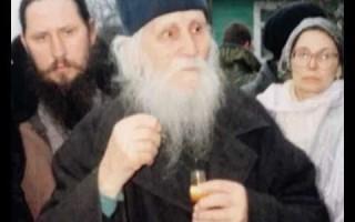 Я— Архиерей. Старец Николай (Гурьянов)