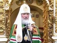 Патриарха встретили в Псково-Печерском монастыре