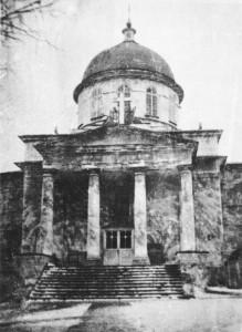 Михайловский собор в годы войны