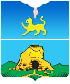 Герб города Печоры