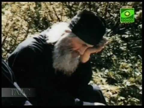 Духовные чада старца