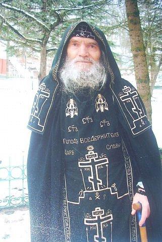 Схимонах Михаил