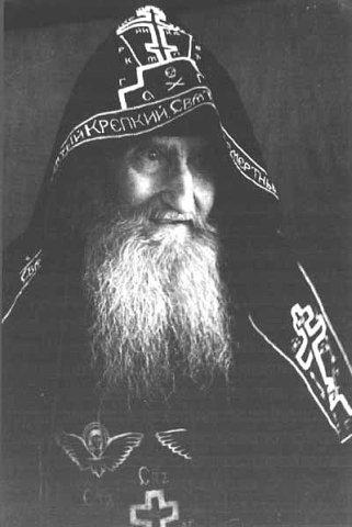 схимонах Димитрий 92 года