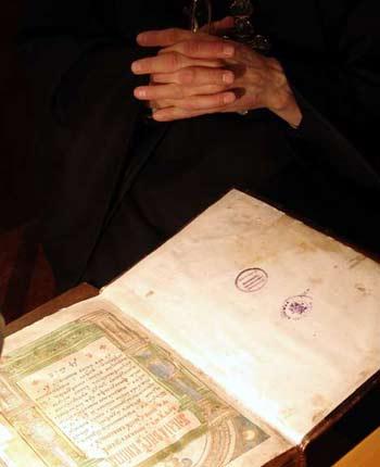 «Измарагд» под семью замками (8)