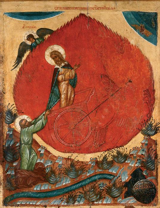 Огненное восхождение пророка Ильи