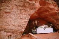 Трутневы Пещеры